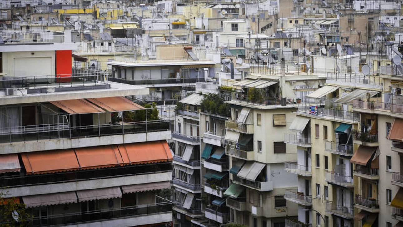 Κτηματολόγιο: 15.000 ιδιοκτήτες ακινήτων έχασαν τις περιουσίες τους