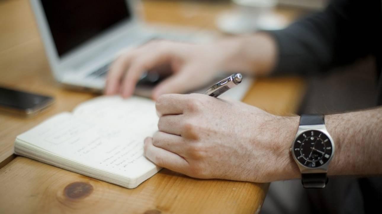 Δώρα στο Δημόσιο: Μαζικό κύμα αιτήσεων - Τι πρέπει να κάνετε για να πάρετε τα αναδρομικά