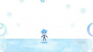 Χειμερινό Ηλιοστάσιο: Το σημερινό doodle της Google