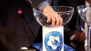 Κύπελλο Ελλάδος: Ολοκληρώθηκε η κλήρωση - Δείτε τα ζευγάρια των «16»