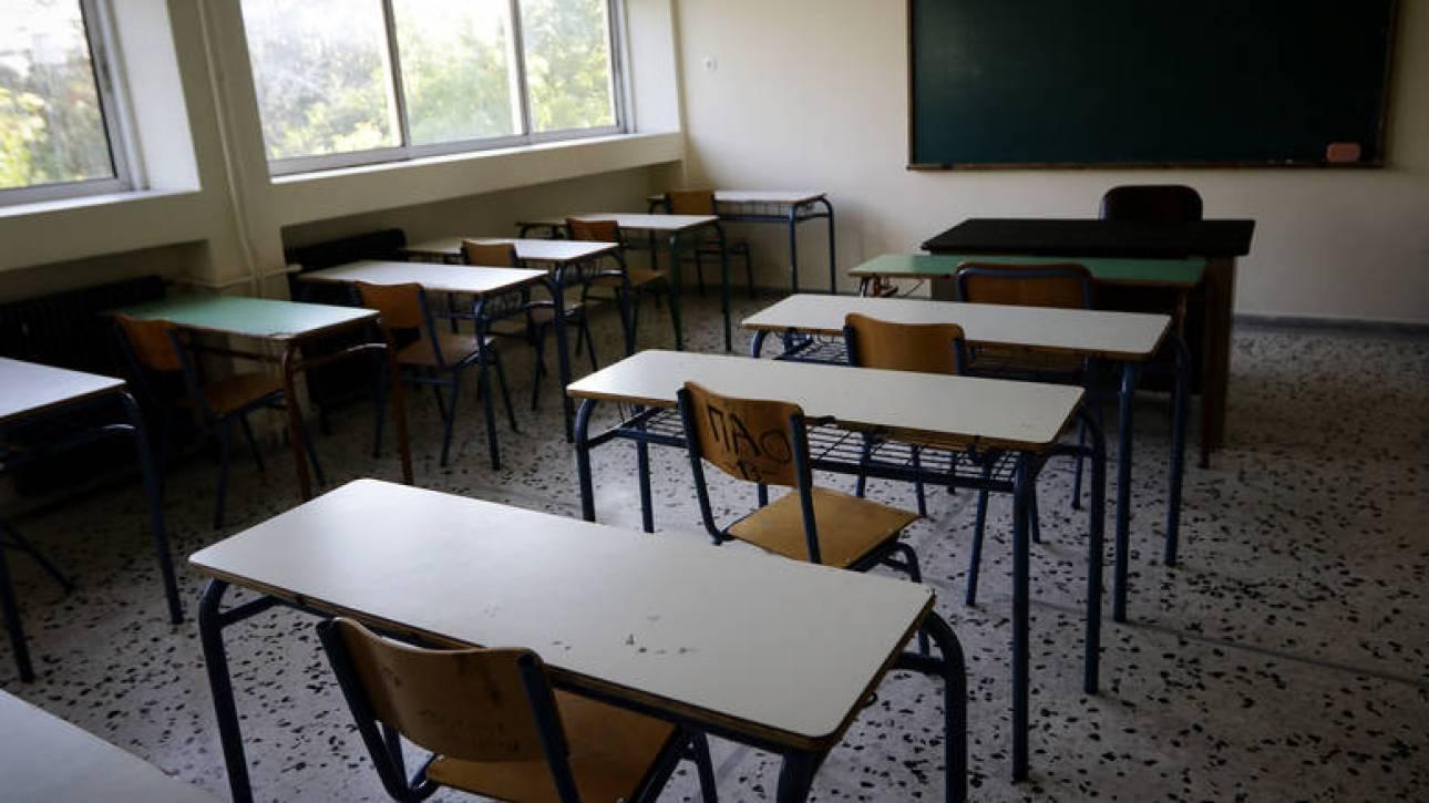 Προσλήψεις εκπαιδευτικών: Πότε ξεκινάει η υποβολή αιτήσεων