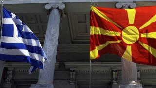 «Όχι» στη Συμφωνία των Πρεσπών από 22 μητροπολίτες της Μακεδονίας