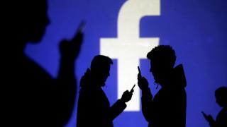Πώς μπορείτε να διαγράψετε το Facebook