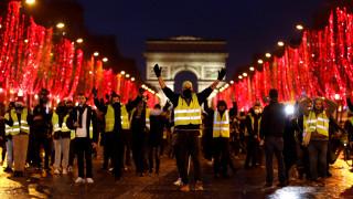 Γαλλία: Στους δρόμους και πάλι τα «κίτρινα γιλέκα» - Συνεχίζονται τα μπλόκα