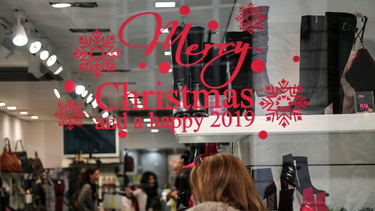 6c5407b719d Ωράριο καταστημάτων: Ανοιχτά τα μαγαζιά την Κυριακή (23/12) - Ποιες ώρες