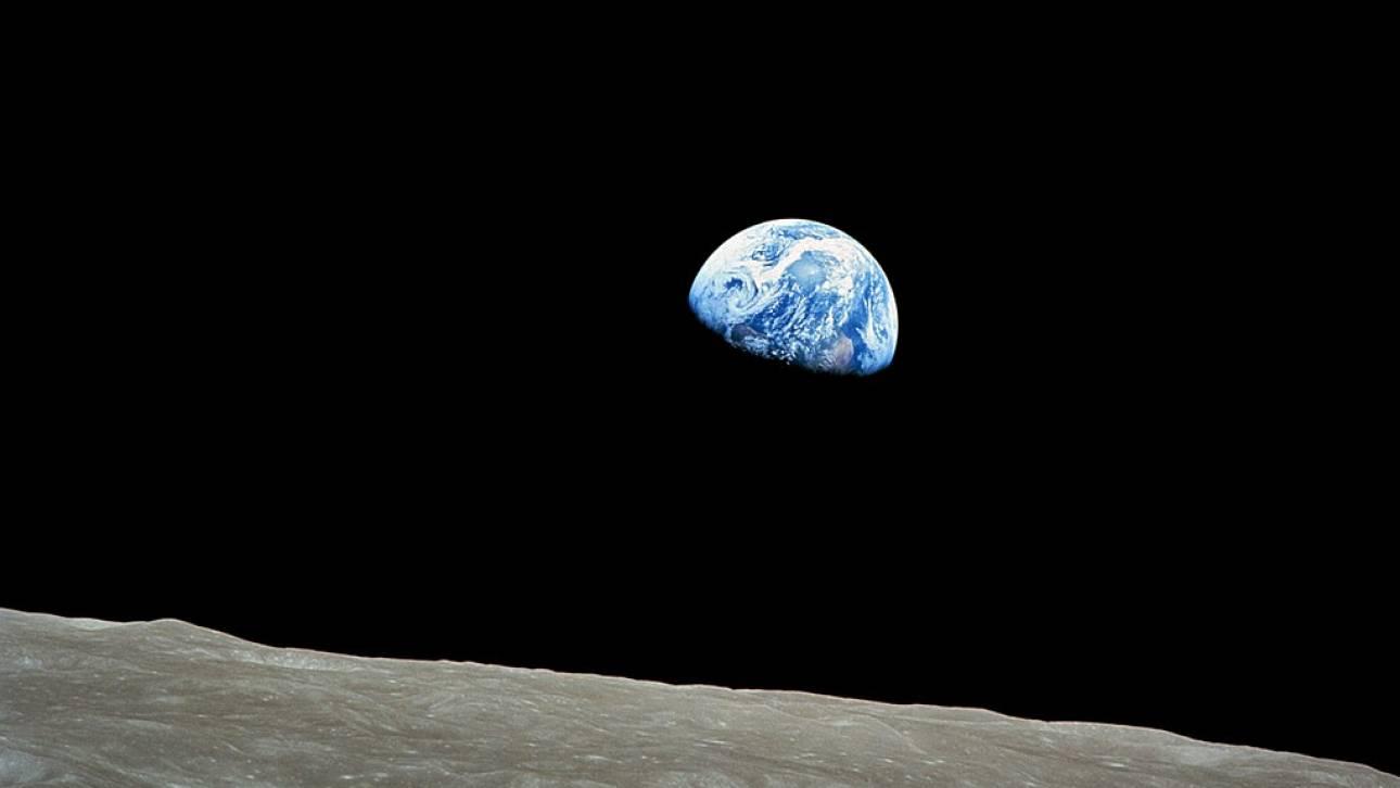 «Η αυγή της Γης»: Η θρυλική φωτογραφία της Γης από το Διάστημα κλείνει μισό αιώνα ζωής