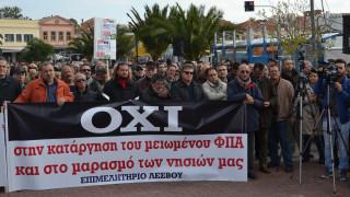 Αγανάκτηση σε Μυτιλήνη, Χίο, Σάμο, Κω και Λέρο για το «σήριαλ» του ΦΠΑ