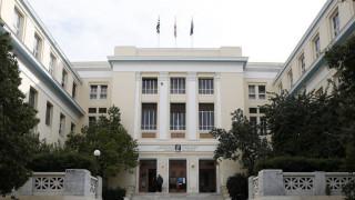 Δεκάδες συλλήψεις μελών σπείρας που διακινούσε ναρκωτικά στο Οικονομικό Πανεπιστήμιο