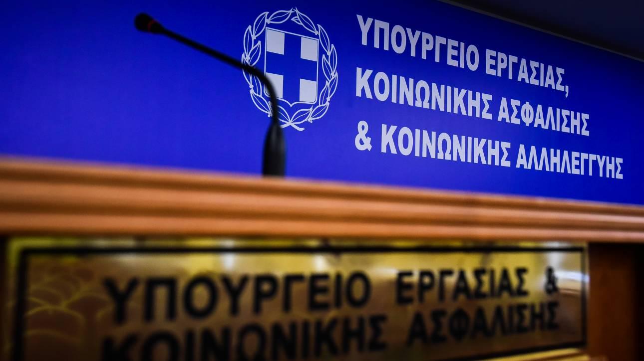 Διαψεύδει το υπουργείο Εργασίας τα δημοσιεύματα για λάθη στην επιστροφή αναδρομικών