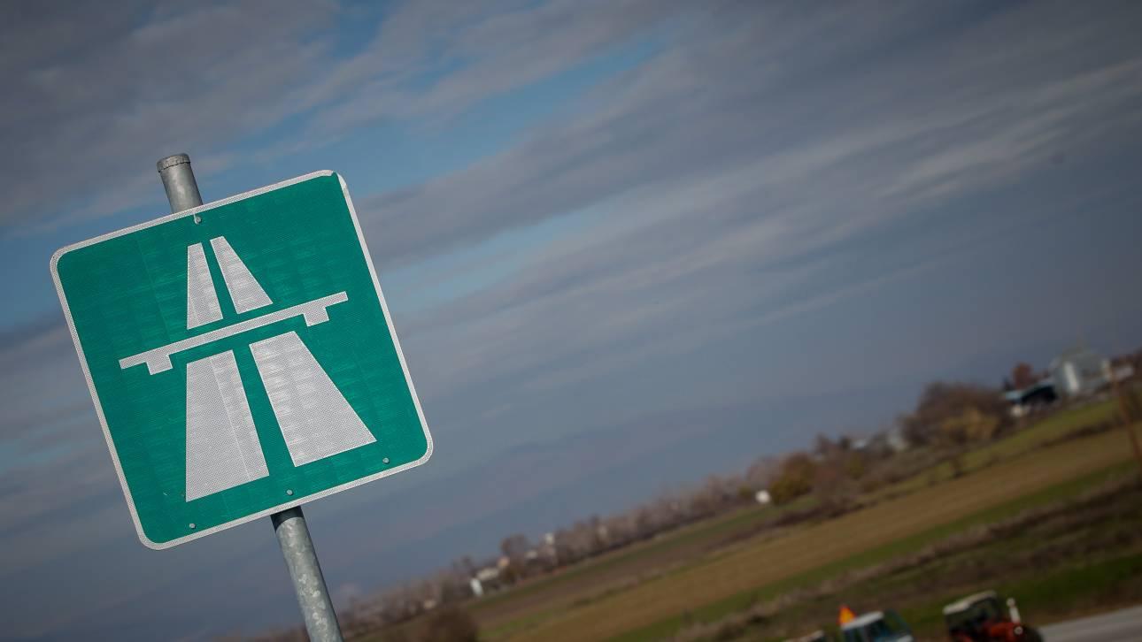 Ποια οχήματα δεν θα κυκλοφορούν στις εθνικές οδούς τις επόμενες ημέρες