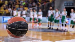 Το Final Four της Euroleague επιστρέφει στην Αθήνα!