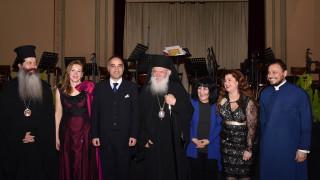 Ίδρυμα Βυζαντινής και Παραδοσιακής Μουσικής: «Όλη η πόλη μια γιορτή - Χριστούγεννα 2018»