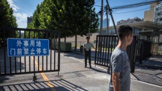 Κίνα: Ισχυρή έκρηξη κατά τη διάρκεια πειράματος σε πανεπιστήμιο με νεκρούς