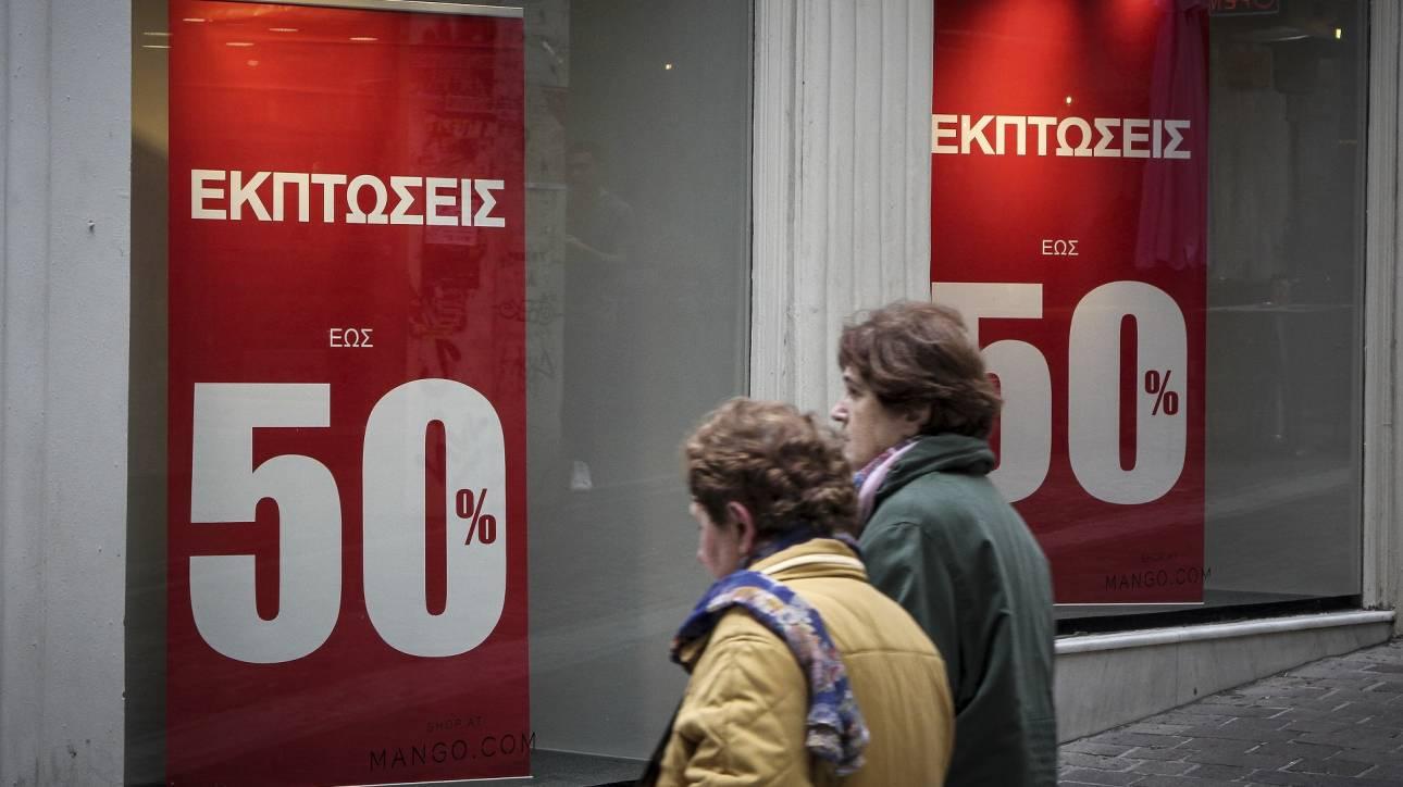 865fad84805 Χειμερινές εκπτώσεις: Πότε αρχίζουν και πόσο θα διαρκέσουν - CNN.gr