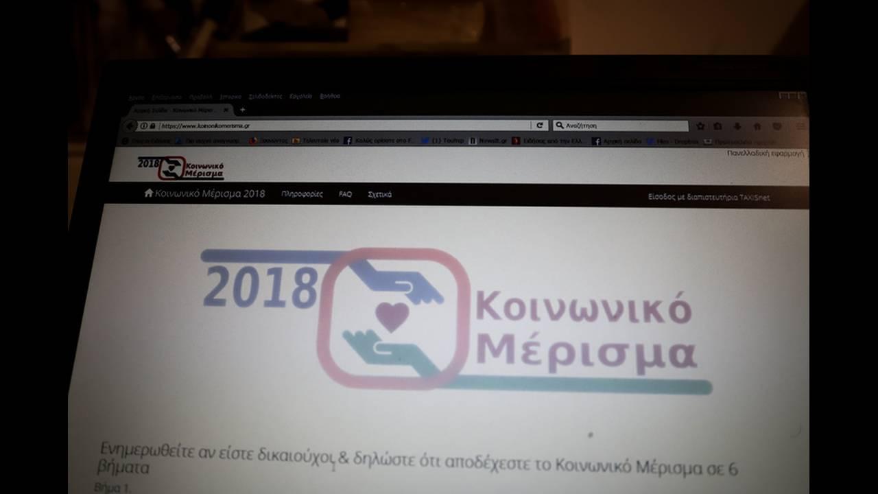https://cdn.cnngreece.gr/media/news/2018/12/26/159685/photos/snapshot/4645686.jpg