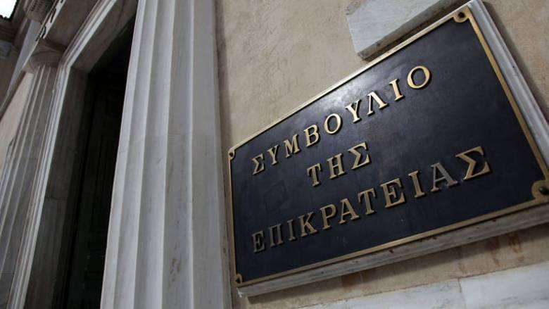 Απόφαση του Συμβουλίου της Επικρατείας «εξαΰλωσε» απαιτήσεις των τραπεζών