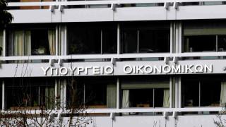 Την πρόωρη εξόφληση ακριβών δανείων του ΔΝΤ θα επιδιώξει η κυβέρνηση