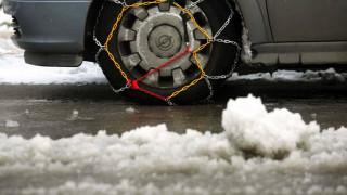 Κακοκαιρία: Ποιοι δρόμοι είναι κλειστοί – Πού χρειάζονται αντιολισθητικές αλυσίδες