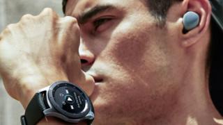 Τι δυνατότητες μπορεί να μας προσφέρει ένα smartwatch;