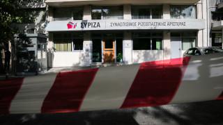 Ύποπτο αντικείμενο στα γραφεία του ΣΥΡΙΖΑ στην Κουμουνδούρου