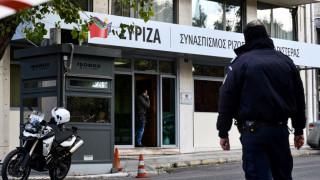 Λήξη συναγερμού στα γραφεία του ΣΥΡΙΖΑ στην Κουμουνδούρου
