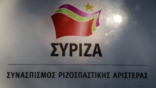ΣΥΡΙΖΑ: Αποκρουστική ενέργεια η τοποθέτηση εκρηκτικού μηχανισμού στο Κολωνάκι