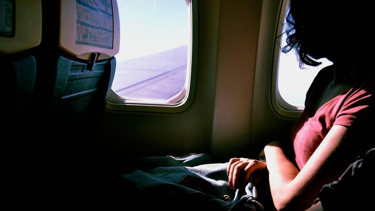 Αυτό είναι το μεγάλο δίλημμα όσων ταξιδεύουν με αεροπλάνο
