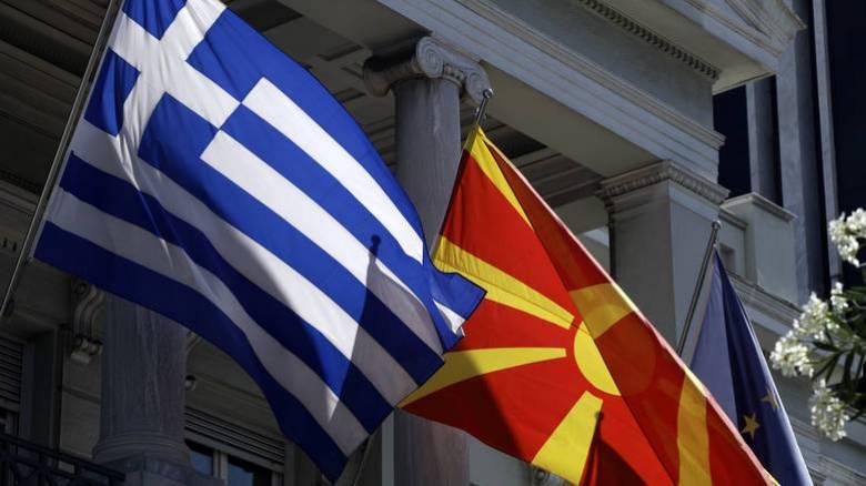 Πηγές ΥΠΕΞ: Μέσα στον Ιανουάριο οι διαδικασίες για την κύρωση της Συμφωνίας των Πρεσπών