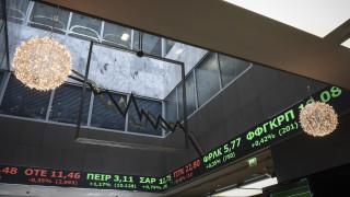 «Κρύο» και στο Χρηματιστήριο με «βουτιά» κάτω από τις 600 μονάδες