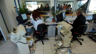 Άδειες δημοσίων υπαλλήλων: Ποιες είναι οι αλλαγές