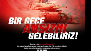 Τούρκοι χάκαραν την ιστοσελίδα της ΕΡΤ με μήνυμα για την καταστροφή της Σμύρνης