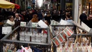 Χριστουγεννιάτικο Λαϊκό Λαχείο: Κληρώνει σήμερα 2 εκατομμύρια ευρώ