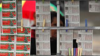 Χριστουγεννιάτικο Λαϊκό Λαχείο (28/12/2018): Έγινε η κλήρωση - Δείτε αν κερδίσατε