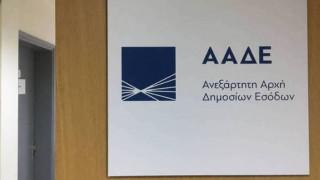 Ποια ηλεκτρονικά συστήματα της ΑΑΔΕ θα λειτουργούν την Πρωτοχρονιά