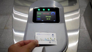 Ηλεκτρονικό εισιτήριο στα ΜΜΜ:  Πότε εφαρμόζεται στη Θεσσαλονίκη