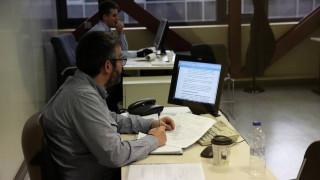 Άδειες δημοσίων υπαλλήλων: Ποιες οι αλλαγές που έρχονται
