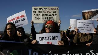 Ένταση και επεισόδια σε συγκέντρωση διαμαρτυρίας στο Αττικό Ζωολογικό Πάρκο
