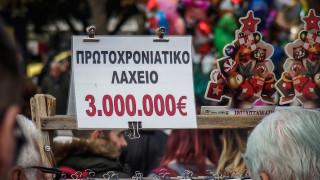Πρωτοχρονιάτικο λαχείο 2019: Πότε είναι η κλήρωση που μοιράζει 3 εκατ. ευρώ