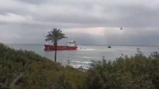 Κύπρος: Δεν υπάρχει θαλάσσια ρύπανση από την έκρηξη στο τάνκερ