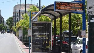 Πρωτοχρονιά: Πώς θα κινηθούν τα Μέσα Μαζικής Μεταφοράς αυτές τις μέρες