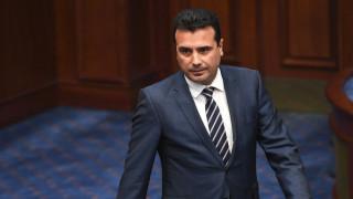 Πρωτοχρονιάτικο μήνυμα Ζόραν Ζάεφ για μία «παγκόσμια Μακεδονία»