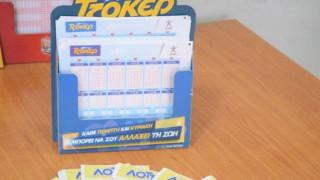 Κλήρωση Τζόκερ: Ένας μεγάλος υπερτυχερός κέρδισε πάνω από 1.400.000 ευρώ