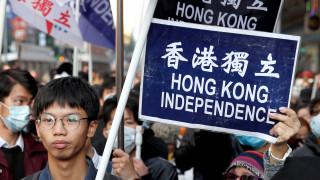 Χονγκ Κονγκ: Χιλιάδες άνθρωποι βγήκαν στους δρόμους και διαδήλωσαν για ανεξαρτησία από την Κίνα ο
