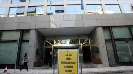 ΑΣΕΠ: Προς κάλυψη 557 οργανικές θέσεις σε ΟΤΑ