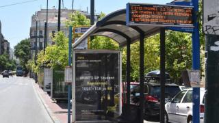 Μέσα Μαζικής Μεταφοράς: Πώς κινούνται σήμερα