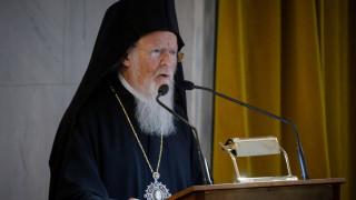 Οικουμενικός Πατριάρχης: Το 2019 να κυριαρχήσει η αλληλεγγύη