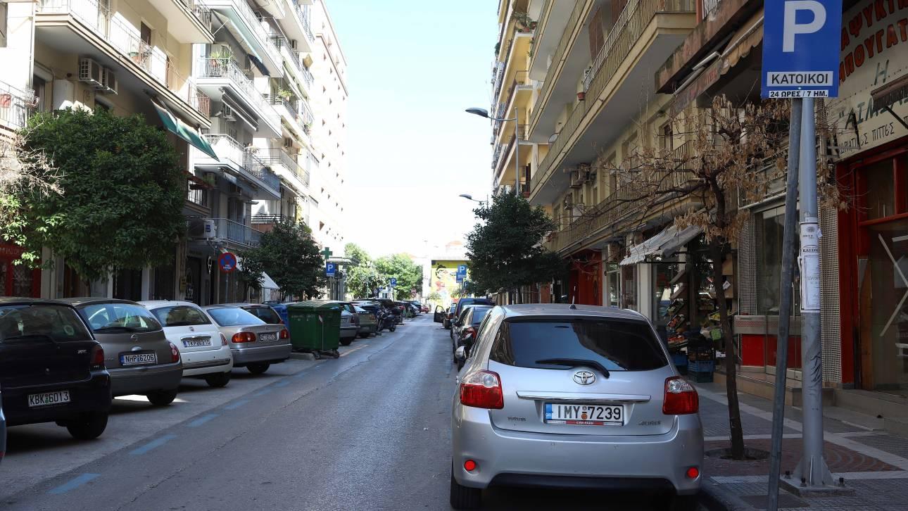 Τέλος στην ταλαιπωρία χιλιάδων οδηγών: Έρχεται το «έξυπνο» πάρκινγκ!