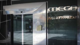 Επιστρέφει το «MEGA»; Ποιος θα αγοράσει το σήμα και την ταινιοθήκη του;