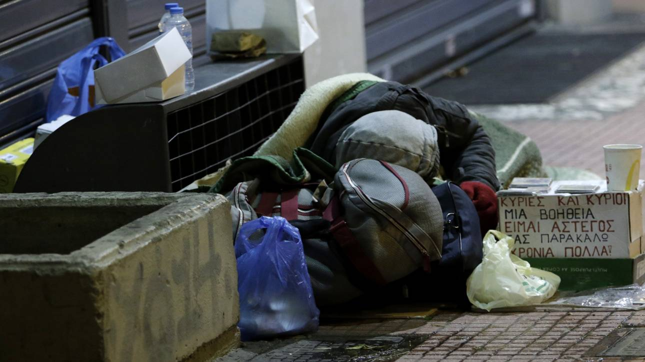 Κακοκαιρία: Θερμαινόμενοι χώροι στην Αττική για την προστασία των αστέγων