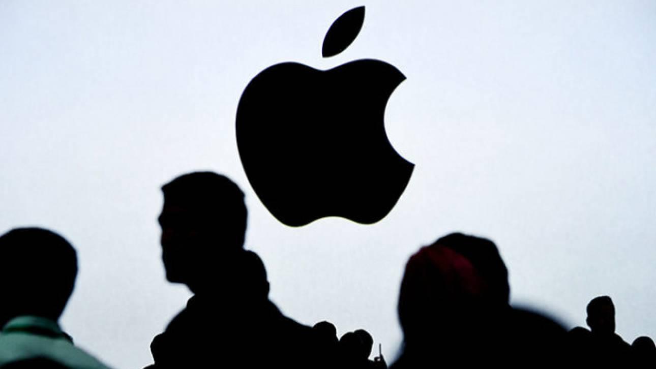 Μειώνονται οι πωλήσεις της Apple στην Κίνα